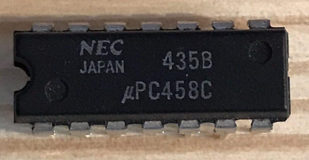 uPC458C