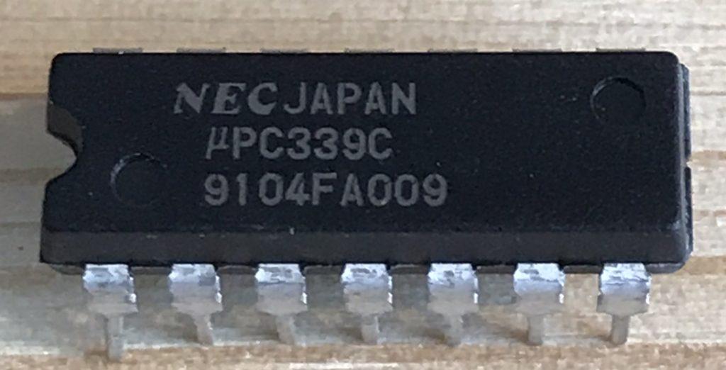 upc339