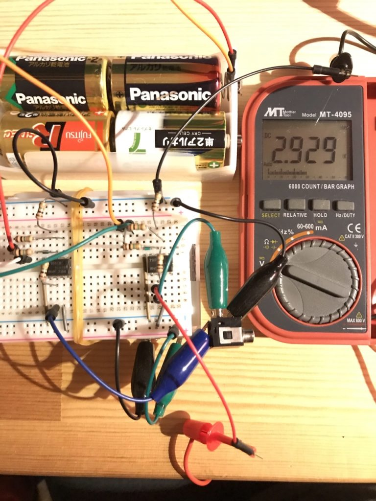 ステレオ差動増幅器出力電圧左