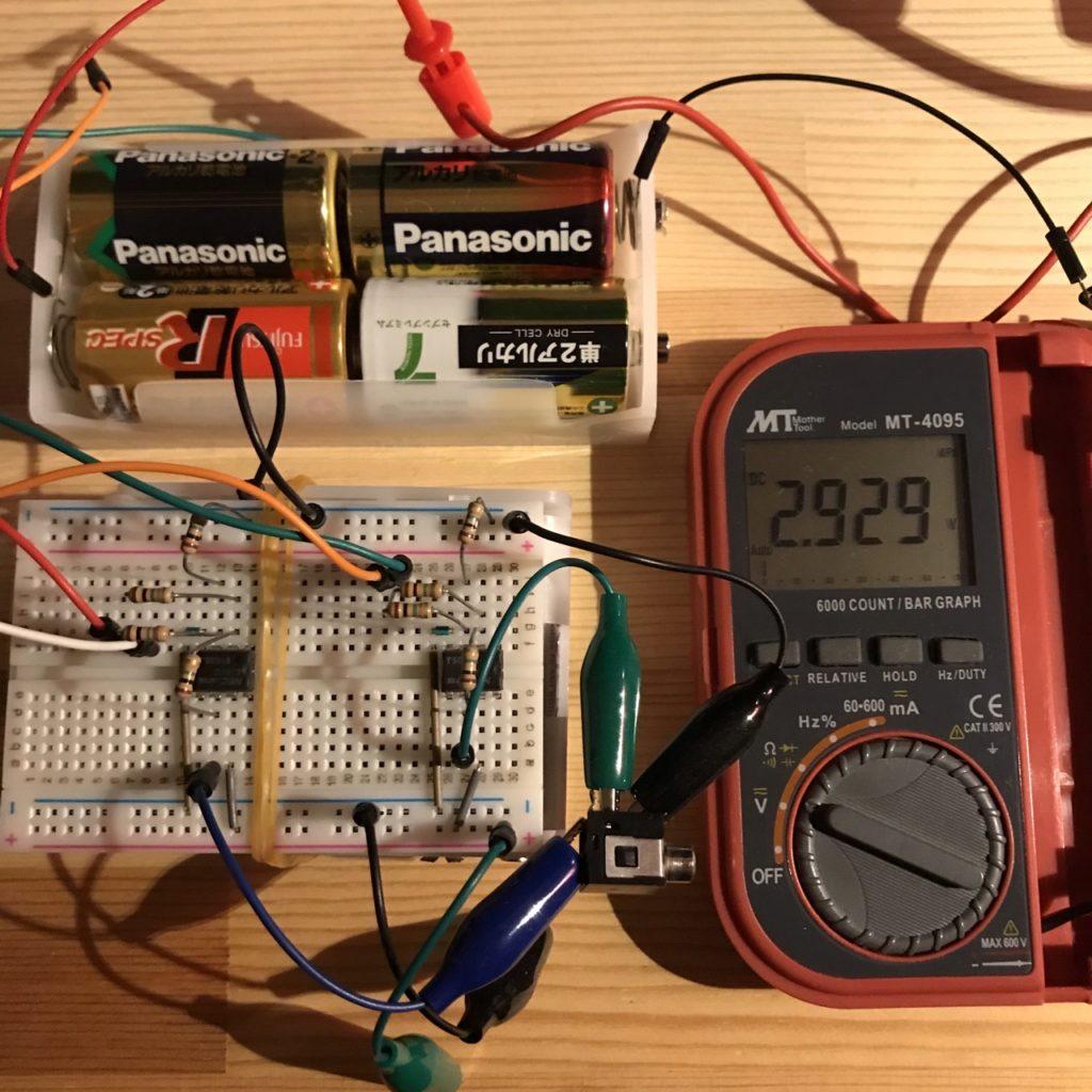 ステレオ差動増幅器入力電圧