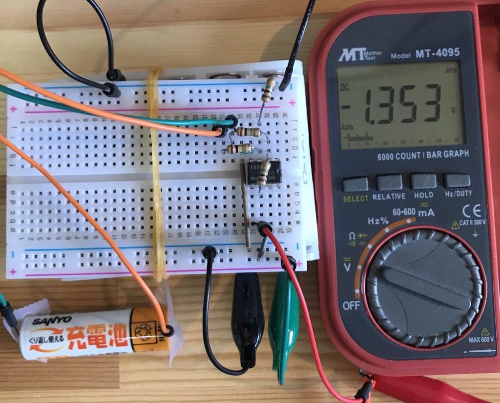 差動増幅器の出力電圧
