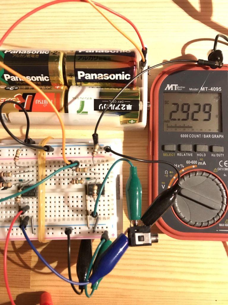 ステレオ差動増幅器出力電圧右