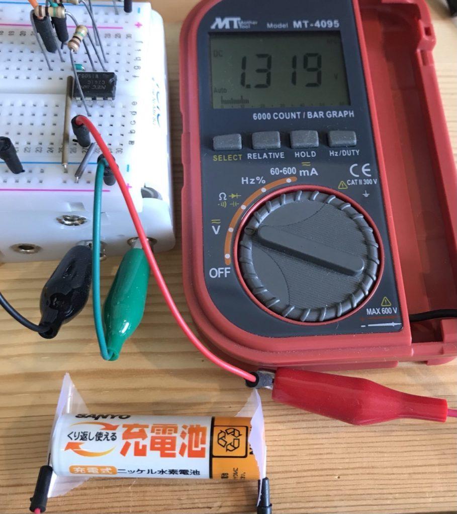 単3電池一個の電圧