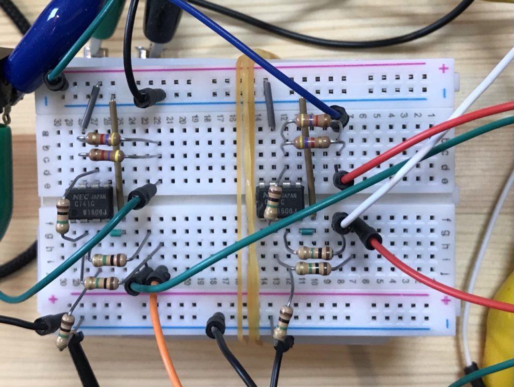 ステレオ差動増幅器電圧調整