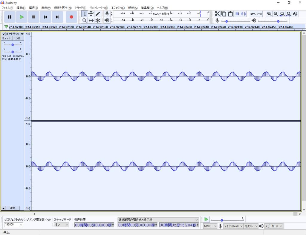 ステレオ差動増幅器出力波形マイクレベル18