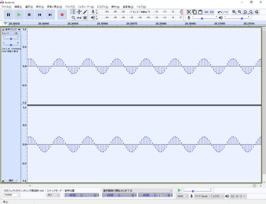 ステレオ差動増幅器出力波形マイクレベル38