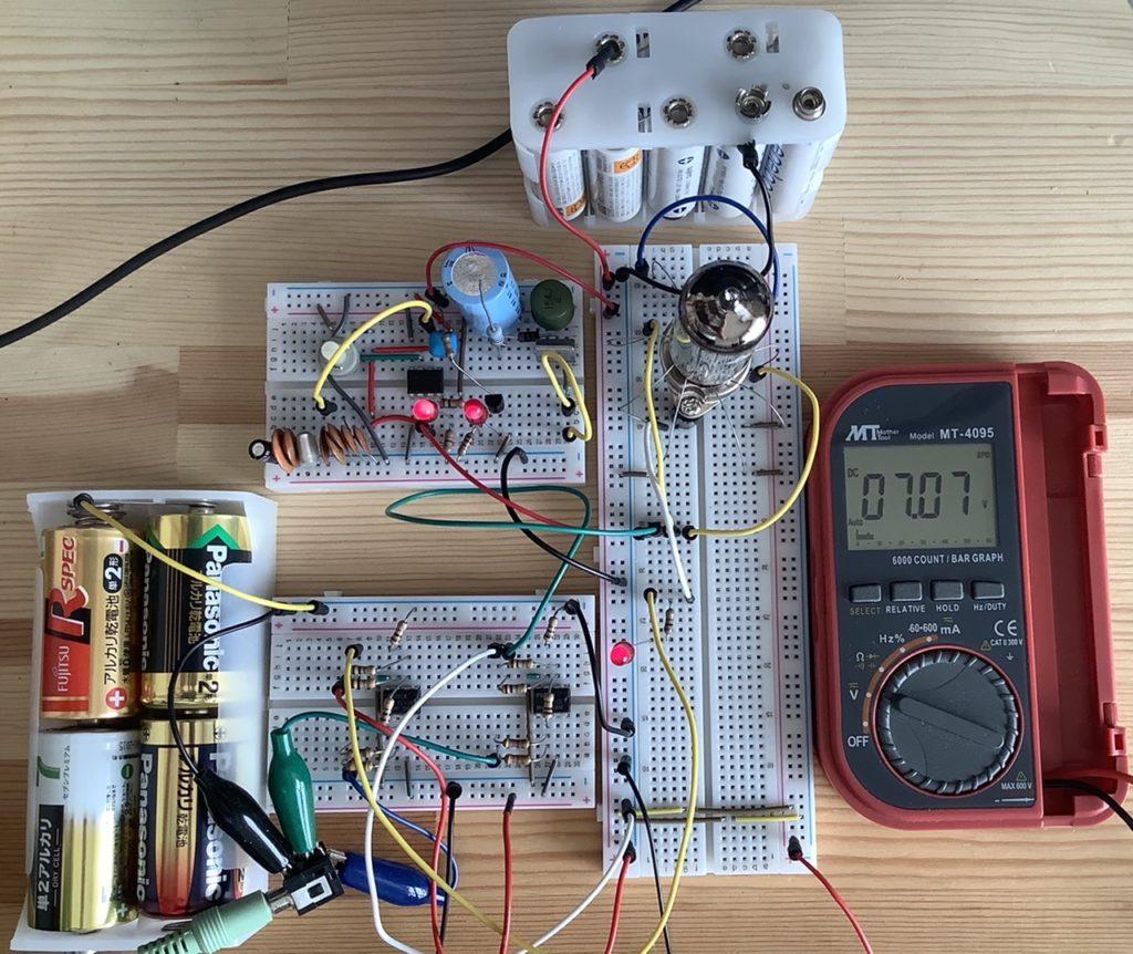 低電圧で真空管をスイッチングしてみた