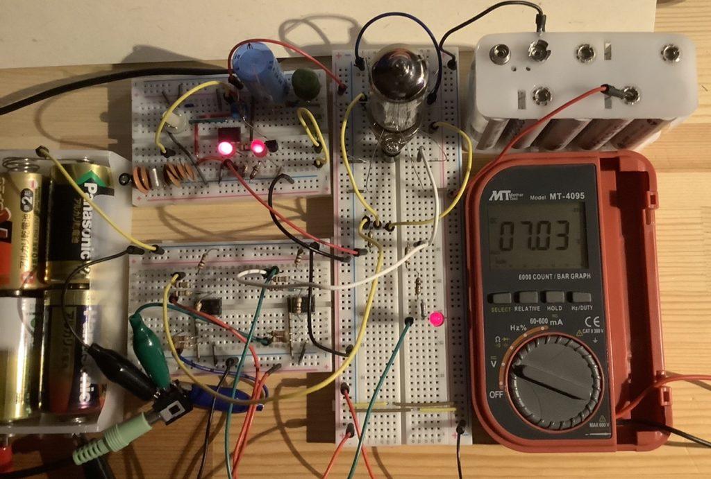 プレート側からAND回路の出力を取る